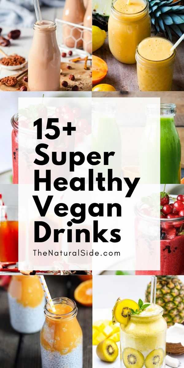 This post includes one of the best vegan drinks that will make you love of plant-based diet. A list of Vegan Drinks that are Super Healthy and Delicious.